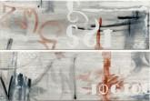 Imola Riverside Street W Mix 20x60 cm