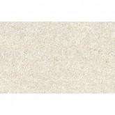 Grespania Reims Nimes Marfil 25x40 cm